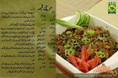 Mirchi keema Bakra Eid Recipe by Masala TV Shireen Anwar