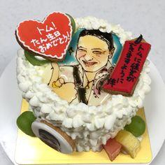 男性のケーキ Birthday Cake, Cakes, Portrait, Desserts, Food, Tailgate Desserts, Birthday Cakes, Deserts, Mudpie