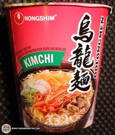 #1283: Nongshim Oolongmen Kimchi Cup Noodle Soup Mix | The Ramen Rater