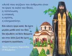 Orthodox Icons, Taj Mahal, Saints, Greek, Travel, Quotes, Quotations, Viajes, Destinations
