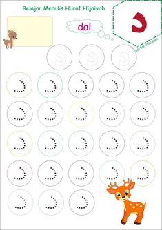 Belajar Menulis Huruf Hijaiyah untuk Anak | Portal-Ilmu.com Learn Arabic Alphabet, Tracing Worksheets, Learning Arabic, Portal, Kids Rugs, Words, Kid Friendly Rugs, Horse, Nursery Rugs
