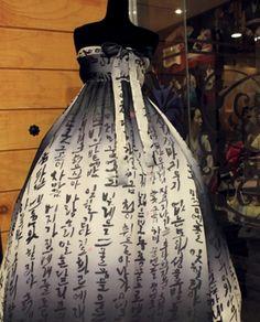 hangul on hanbok