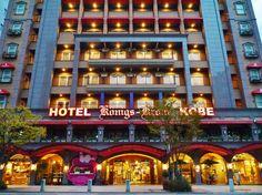 あのケーニヒスクローネがホテルに!ホテルケーニヒスクローネ神戸 | 兵庫県 | Travel.jp[たびねす]