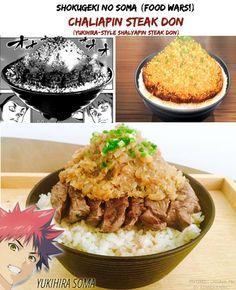 Shokugeki no Soma (Food Wars!)   Chaliapin Steak Don (Yukihira-Style Shalyapin Steak Don)   Manga/Anime/Real Life   (c) to their respective owners