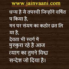 www.jianvaani.com