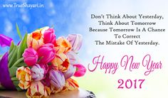 Happy New Year 2017 Quotes Sms in Hindi & English with motivational new year 2017 Quote image. For more visit . http://www.trueshayari.in/sms/wishes/new-year