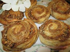 - My Homemade Recipes - Greek Greek Sweets, Greek Desserts, Greek Recipes, Desert Recipes, Healthy Desserts, Cookie Dough Pie, Greek Cake, Cypriot Food, Arabic Food