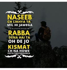 #naseeb #kismat Sikh Quotes, Gurbani Quotes, Indian Quotes, True Quotes, Qoutes, Crazy Girl Quotes, Real Talk Quotes, Love Quotes For Him, Reality Quotes