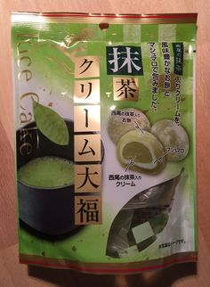 'Matcha Cream Daifuku', Ricecake Japan, Small 88g, Marshmallow, Candy