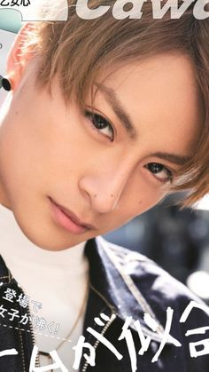 白濱亜嵐 Japanese Boy, Eye Candy, Idol, Handsome, Singer, Actors, Naoto, Celebrities, Boys