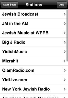 Jewish music in the palm of your hand.