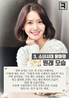 Yoona, Snsd, Im Yoon Ah, Girls Generation, Interview, Singer, Actresses, Kpop, News