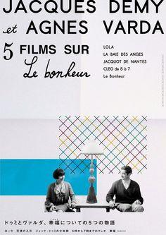 ヌーベルバーグの2大作家で、夫婦でもあるジャック・ドゥミとアニエス・バルダの特集上映「ドゥミとヴァルダ、幸福(しあわせ)についての5つの物語」の開催が、7月下旬に決定し、このほどミシェル・ルグランの楽曲にのせた予告編と二人が見つめあうポスタ