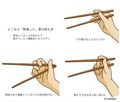 1ヵ月で人生が変わる「箸の持ち方」矯正法 | nanapi [ナナピ] Trivia, Bobby Pins, Hair Accessories, Quizes, Hairpin, Hair Accessory, Hair Pins