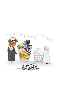 مبارك عليكم الشهر #رمضان_كريم #ramadan_kareem Ramadan Photos, Ramadan Images, Ramadan Cards, Ramadan Mubarak, Eid Card Designs, Starbucks Art, Diy Baby Shower Centerpieces, Ramadan Poster, Instagram Words