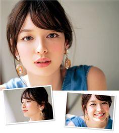 Erika Mori - Various Shot Cute Beauty, My Beauty, Asian Beauty, Beauty Women, Beauty Makeup, Hair Beauty, Makeup Style, World Most Beautiful Woman, Gorgeous Women