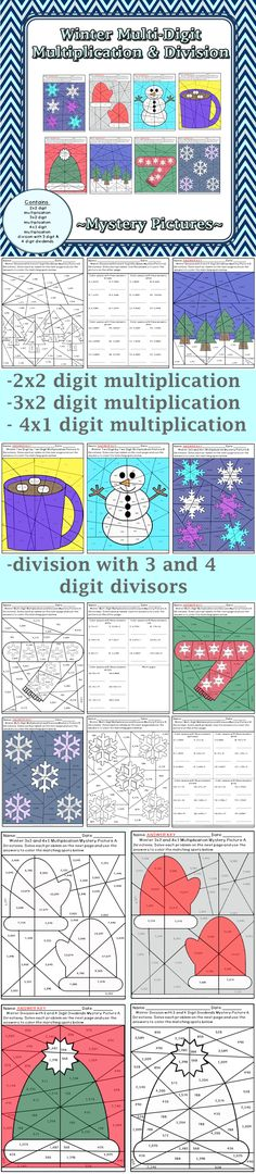Perfect for the winter season, these practice pages are great for review, practice, centers, fast finishers, and more! They cover 2x2, 3x2, and 4x1 digit multiplication as well as division with 3 and 4 digit dividends.