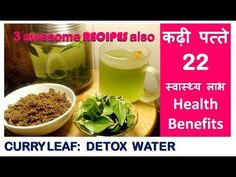 कढ़ी पत्ते Quick Weight loss with CURRY LEAVES & 22 स्वास्थ्य लाभ   Health Benefits of Curry Leaves - YouTube