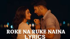flirting moves that work eye gaze lyrics karaoke music lyrics