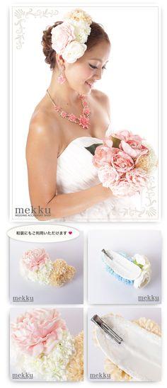 お花のボンネ[花飾り][ヘッドドレス]/ウェディングアクセサリー~mekku~【メック】