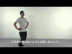 """おやこで歌舞伎体操 その5「すり足」でぶれない体を作る! - YouTube   Try some of the basic movements from Kabuki plays! This is called """"Suriashi""""   To do this you need to stand correctly and walk as he does.    Mr Hashigo Nakamura is a professional Kabuki actor in Japan.   Watch out this space ;)"""