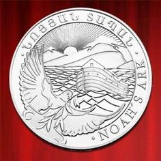 NOAH'S ARK, 1/4OZ SILVER COIN, MIXED YEARS in stock and has just been added to http://www.finesilvercoins.co.uk/noahs-ark-1-4oz-silver-coin-mixed-years/