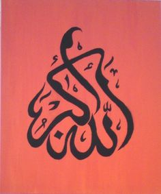 Arabic On Pinterest Islamic Calligraphy Arabic