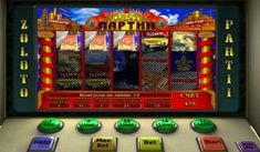 Грати ігровий автомат золото партії грати безкоштовно