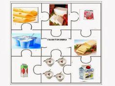 Χαρούμενες φατσούλες στο νηπιαγωγείο: ΤΑ 5 ΧΡΩΜΑΤΙΣΤΑ ΠΙΑΤΑ ΚΑΙ Η ΠΥΡΑΜΙΔΑ ΤΗΣ ΔΙΑΤΡΟΦΗΣ. Eating Habits, Plastic Cutting Board, Nutrition, Diet, Healthy, Food, Essen, Meals, Health