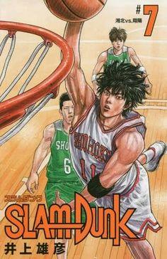 """""""Slam Dunk"""" re-edited comics quantity cowl Critical Sakuragi tremendous good-looking Manga Anime, Manga Art, Kuroko, Basketball Manga, Slam Dunk Manga, Inoue Takehiko, Comic News, Manga News, Nba Wallpapers"""