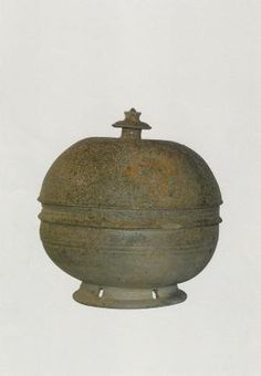 Funeral Urn | 7th Century -10th Century; Unified Silla (676 - 935)