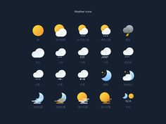 Weather Icons by 彩云Sky  #Design Popular #Dribbble #shots