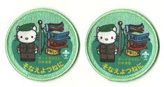 Dear Daniel Hello Kitty patch from the Scouts of Japan | eBay - forget my daughter my inner teen wants this!