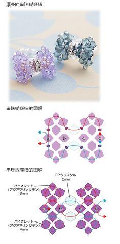 cute beads bow
