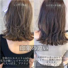 Curly Hair Styles, Hair Cuts, Hair Color, Hair Beauty, Hairstyle, Model, Instagram, Fashion, Haircuts