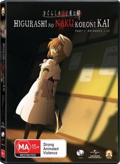 Higurashi no Naku Koroni Kai (When They Cry II: Solutions) Part 1, that's quite the name here! This recent DVD collection from Siren Visual is essentially the first part of the second season of the Higurashi (When They Cry) anime series, titled as Higurashi no Naku Koroni Kai. The second season picks up right after the first season, and attempts to tie several things together and move the story along.