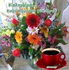 καλή Κυριακή Morning Images, Table Decorations, Pretty Quotes, Dinner Table Decorations