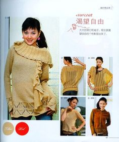 Libro: 300 modelos de punto (China) - tejer la red - manos creativas - Editorial - Líneas de vida