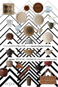 Refsign Magazine Kyoto|「くらしのNECCO展」at Social Kitchen