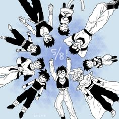 Gohan Dbz Gohan, Dbz Memes, Chihiro Y Haku, Dragon Ball Z Shirt, Dragon Z, Fanart, Cute Creatures, Fire Emblem, Anime Art