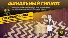 Прохождение игры The Franz Kafka Videogame   #4: Финальный  гипноз