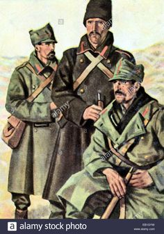 Image result for ww1 romanian uniform