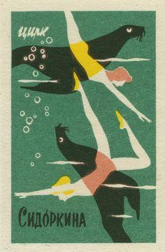 russian matchbox label | circus | Jane McDevitt | Flickr