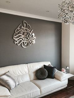 Stainless Steel Islamic Dua by ModernWallArt1 on Etsy