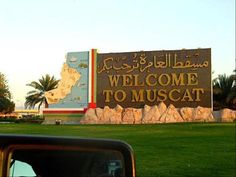 Welcome to #Muscat!