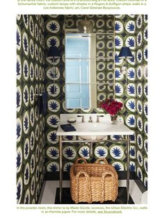 Ashley Whittaker powder room in Veranda