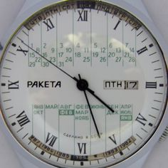 orologi raketa prezzi - Cerca con Google