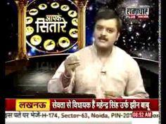 Know Why Chita Bhasma Is Used In Shiva Puja, जानिए शिव पूजा में चिता भस्...