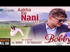 Nepali Song, Nepali Movie, Movie Songs, Songs To Sing, Mp3 Song, New Movies, Hd Video, Kos