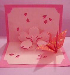 しかけ絵本・手作りポップアップカード:桜の立体的切り絵ポップアップカード【折り紙建築】+【折り鶴】
